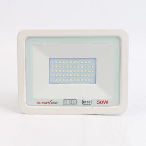 格能 LED明悦系列 超薄投光灯 50W 6500K 白光