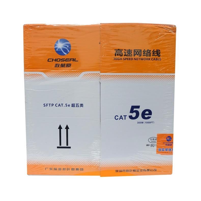 秋叶原 超五类双屏蔽网络线 Q2612T 305S FTP 6.5mm