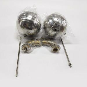 优质 不锈钢浮球(铜弯头) dn32