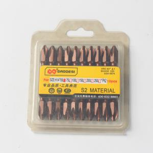 日本福岡工具十字電動批頭風批咀批嘴螺絲刀批頭起子雙頭S2磁性