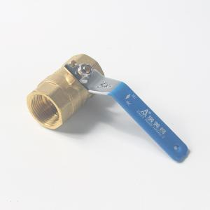 埃美柯球阀正品黄铜266球阀水管阀4分6分1寸DN15内外丝球阀