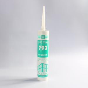 德克N793雜色膠媲美西卡瓦克快事達顏色膠顏色玻璃膠中性玻璃膠