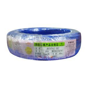 广东电缆单塑BVB7支线1平方蓝色