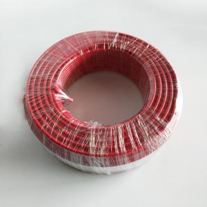 广东电缆 单塑 BV 7支线 10平方 红色