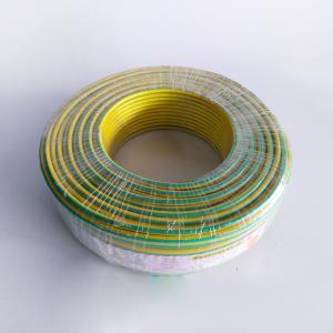 广东电缆 单塑 BV 7支线 16平方 双色