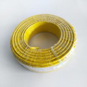 广东电缆 单塑 BV 7支线 16平方 黄色