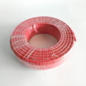 广东电缆 单塑 BV 7支线 16平方 红色