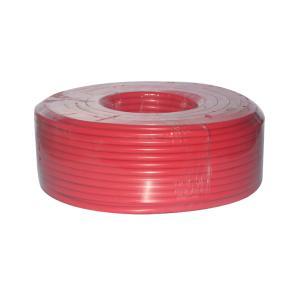 新亚光 双塑铝线 BLVV 16平方 红色