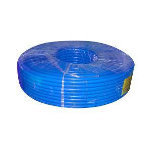 新亚光 双塑铝线 BLVV 16平方 蓝色
