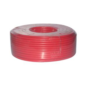 新亚光 双塑铝线 BLVV 25平方 红色
