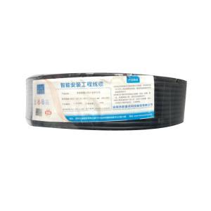 联嘉祥 L-21008A 辐照线RVV 2×1.5mm2 (圆形双绞)