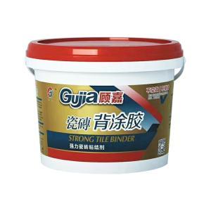 派洛強力瓷磚背膠界面劑瓷磚背涂膠粘結劑瓷磚膠粘合劑粘貼瓷磚膠