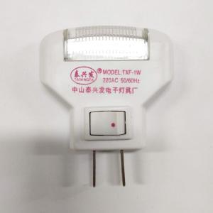 恒亮 LED小夜灯 1W 白色
