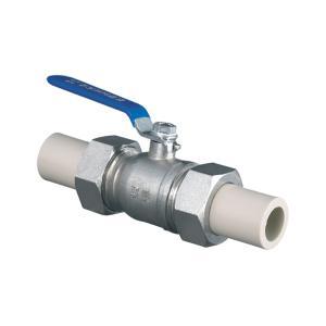 PPR水管配件球閥截止閥活接球閥雙活接球閥暗閥聯塑正品閘閥活接
