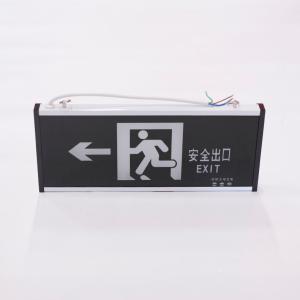 聯塑 單面消防應急標志燈具G1P02