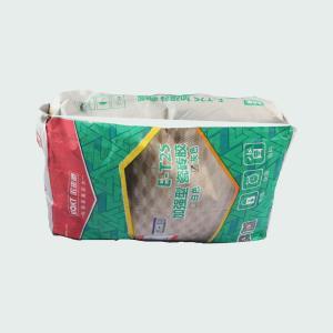 科順(依來德防水)E-T3超強型瓷磚膠(灰色) 20KG/包
