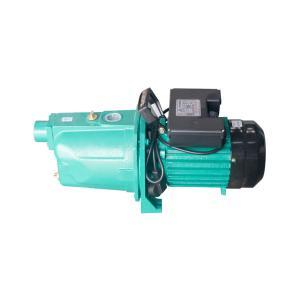 韩进 冷热水自吸喷射泵 PHJ-750JE