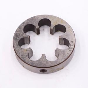 4 5 10圓形8 nc英制美制unc bsw板牙圓板牙