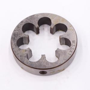 圓板牙 圓絲錐板牙扳手M8M10M12M14M16M1820