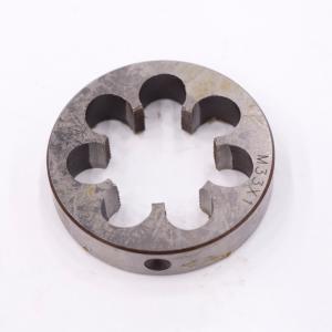 螺纹非标圆板牙细牙丝锥板牙 M3M4M5M6M8M10