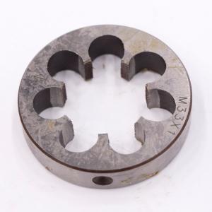 器m2攻丝锌合金绞手工具扳手圆板牙板牙架