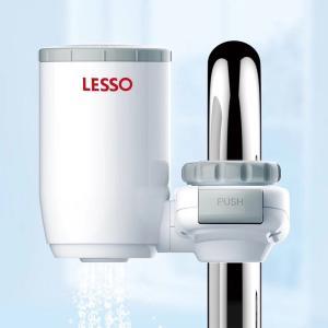 联塑 水龙头净水器 LS-BEC-8202