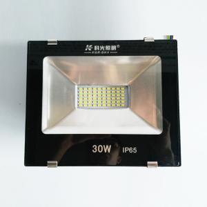 科光 极光贴片投光灯 30W 砂黑 6500K