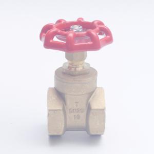 黃銅閘閥中大型加厚工程專用銅閘閥雙內絲4分6分1寸1.2寸1.5寸2寸