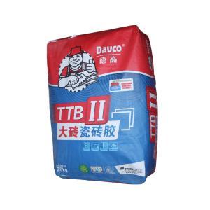 德高TTBII型大磚瓷磚膠 2型瓷磚膠 粘接劑 粘合劑20kg