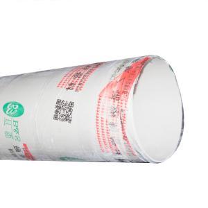 畅塑 PVC排水管 dn250*3.0*4m