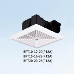 金羚 老字號 管道換氣扇換氣扇 BPT20-20-26(P12A) 12