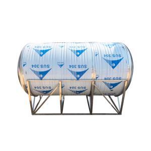 水箱水塔304不銹鋼家用樓頂戶外儲水箱消防臥式圓形蓄水箱水罐