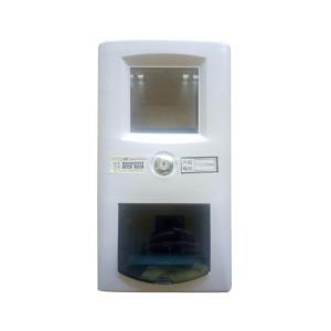 名田豪华电子表箱MX-02