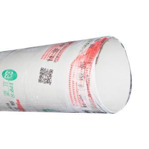 百塑 PVC排水管 250*5.0*4m
