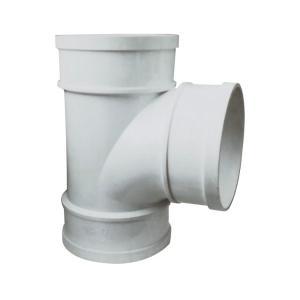 恒塑排水配件 PVC 正三通 75