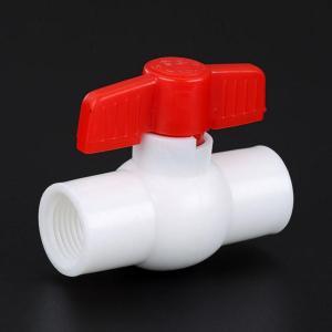 瀚塑 PVC丝口球阀(飞亚) dn25