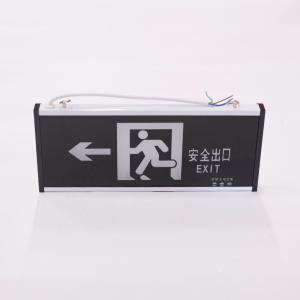 聯塑安防 消防應急標志燈具 G2P02