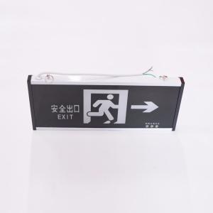 聯塑安防 消防應急標志燈具 G2P03