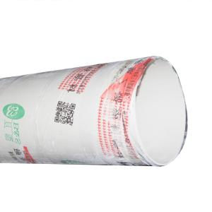 畅塑 PVC排水管 dn75*2.0*4m