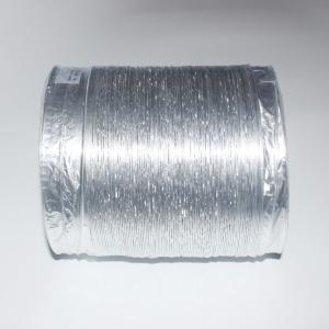 优质 铝伸缩管 160*3