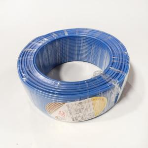 广东番禺五羊厂 铜芯电线 BVR 2.5平方 蓝色