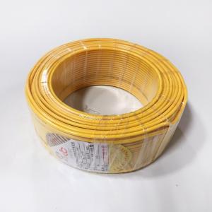 广东番禺五羊厂 铜芯电线 BVR 2.5平方 黄色