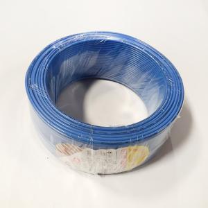 广东番禺五羊厂 铜芯电线 BVR 1.5平方 蓝色