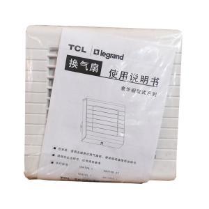 TCL罗格朗 4寸方形百叶橱窗扇(风压) APC10-1-A8