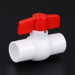 瀚塑 PVC给水球阀(飞亚) dn50