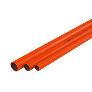 联塑 PVC薄弯电线管(B管)橘红色 dn16 2.6M
