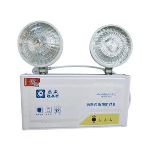 優質 應急燈