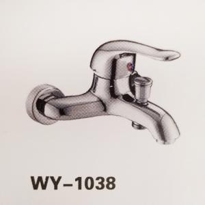五羊 暗装冷热浴缸龙头 1038A (铜)