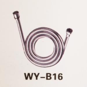 五羊 淋浴花洒加密软管 B16A 1.5米