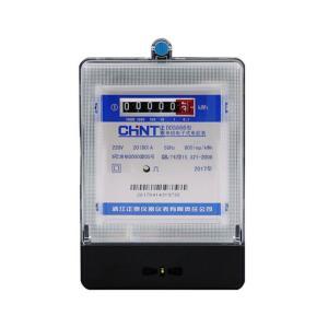 正泰 单相电子表 DDS666-5(20)A